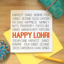 lohri invitation cards 18 best lohri images on celebrations celebration and