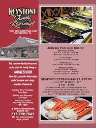 us for our buffet keystone family restaurant waynesboro pa