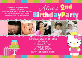custom birthday invitations personalized birthday invitations ideas amazing invitations cards