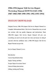 1986 1994 jaguar xj6 service repair workshop manual download 1986 19 u2026