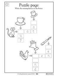 16 best pre reading images on pinterest coloring worksheets
