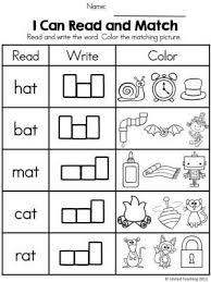 19 best cvc words images on pinterest kindergarten reading