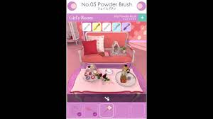What Does Powder Room Mean Girls Room No 5 Powder Brush Walkthrough Youtube