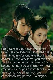 dramacool queen of the game moon lovers scarlet heart ryeo quotes iu scarletheartryeo