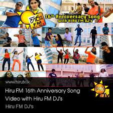 hiru top 40 song hiru fm 16th anniversary song with hiru fm dj s hiru fm dj s
