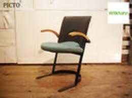 Office Chairs With Price List Underground Rakuten Global Market Sale Wilkhahn Wilk Hahn