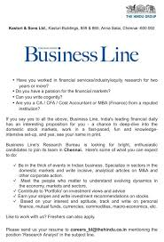 Announcement Of Company Name Change Letter Template Company News Company Analysis Company Annoucement Company