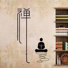 online buy wholesale wall stickers chinese from china wall zen buddhist meditation yoga vinyl wall stickers chinese kung fu home decal home decor adesivo de