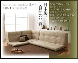 boulee rakuten global market low sofa floor sofa corner sofa