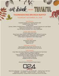 024 grille at memorial city thanksgiving brunch buffet menu 024
