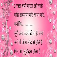 wedding anniversary wishes jokes wedding anniversary wishes shayari in