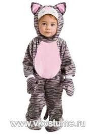 Cheap Infant Halloween Costumes Toddler Cuddly Tiger Costume Boys Halloween Costumes