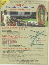 thanksgiving novena faithful resources for all christian feast of our lady of