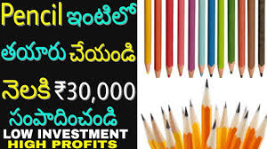 how to start pencil making business at home and earn money