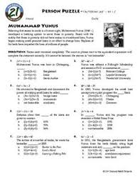 person puzzle factoring by grouping septima poinsette clark ws