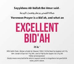 bad bid is everything bid ah innovation in islam haram quora