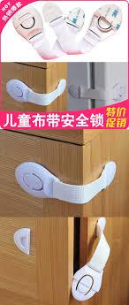 Baby Cabinet Door Locks Child Safety Lock Lock Baby Safety Lock Drawer Cabinet Door