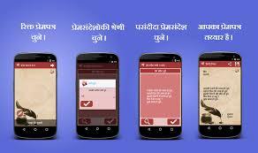 punjabi love letter for girlfriend in punjabi hindi prempatra love letter android apps on google play