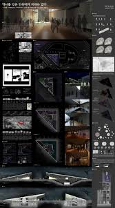 1458 best architectural presentation images on pinterest