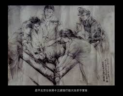 pencil sketches depicting torture in china 3 blogs