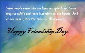 friendship day 2017 sms messages in