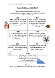 grid method word problems by jbdevon teaching resources tes