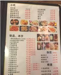 cuisiner l馮er 鄭爽不僅炸雞店被砸 她的狗也被偷走了 每日頭條