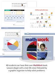 teaching to standards math