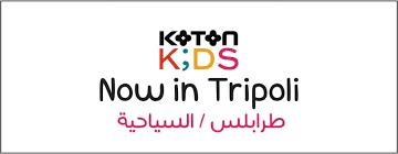 koton kids koton kids libya home