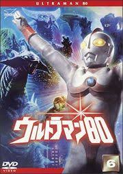 theme line android ultraman star of the traitorous android ultraman wiki fandom powered by wikia