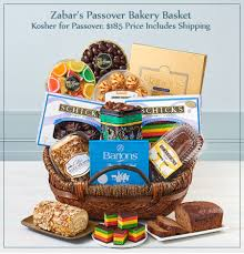 zabar s gift baskets 10 gift cards zabar s gift baskets boxes