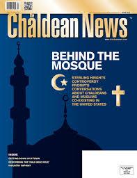 Chaldean Flag Chaldean News April 2017 By The Chaldean News Issuu