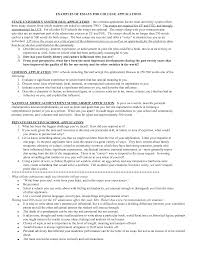 good topics to write a paper on romeo and juliet essay topic essay romeo and juliet essay essay romeo and juliet essay questions romeo and juliet essay essay how to write a good