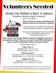 Volunteer Brochure Template by Uptown Update Volunteers Needed For Ribfest