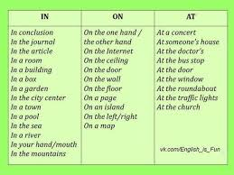 117 best prepositions and spatial concepts images on pinterest