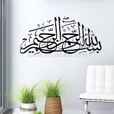 wall stickers home decor wall stickers home decor suppliers and