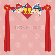 invitation card cartoon design chinese wedding invitation card design vector image 1244214