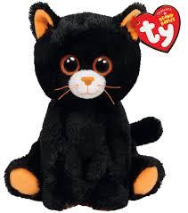beanie babies online price guide amazon com ty beanie babies merlin black cat toys u0026 games
