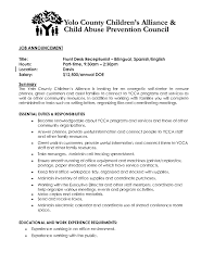 Front Desk Receptionist Sample Resume by Resume Sample For Front Desk Receptionist Free Resume Example