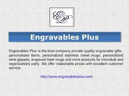 engravable items engravables plus personalized gifts glasses