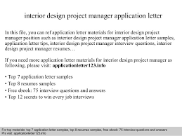 Interior Design Letter Of Agreement Interior Design Project Manager Application Letter
