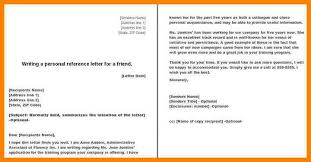 12 personal recommendation letter address example