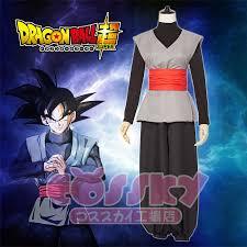 Super Saiyan Costume Halloween Cheap Dragonball Super Costume Aliexpress
