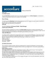 accenture salary confidentiality