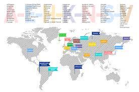 Belgium Language Map Great Language Translation Services Best Translation Services