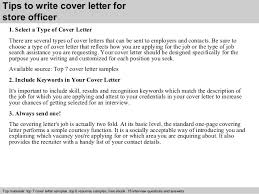 store officer cover letter