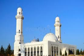 islamische architektur islamische architektur lizenzfreie stockbilder bild 22189009
