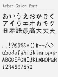 cute archives free japanese font free japanese font