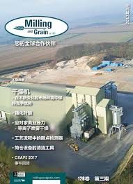n馮ociation cuisine schmidt language edition milling and grain issue 2 2017 by