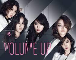 4minute 2yoon who u0027s who discography kpopinfo114